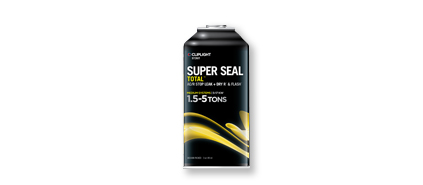 Super Seal 972KIT